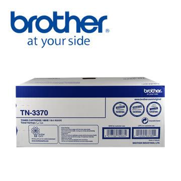 brother 原廠雷射碳粉匣 (TN-3370)