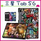 三星 Tab S6 10.5吋 T860 彩繪平板套 三折保護套 卡通皮套 四角全包平板殼 支架 平板保護殼