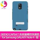 SEIDIO CAPSA™ 免掀蓋觸控保護套 for Samsung GALAXY Note 4 - 藍