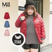 Miss38-(現貨)【A10179】暢銷 大尺碼輕薄羽絨衣 白鴨絨連帽防風 保暖外套 不漏毛(升級版)-中大尺碼