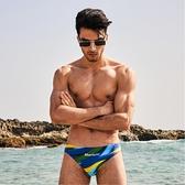 ≡MARIUM≡ 大男競賽三角泳褲 MAR-21116
