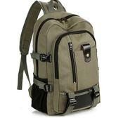 包包 雙肩背包復古休閑旅游背包帆布中學生書包時尚潮背包