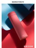 BIZ保溫杯男女學生韓版清新文藝便攜創意刻字潮流品牌水杯子訂製-享家生活館