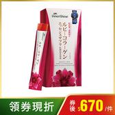 白蘭氏 紅膠原青春凍15g x 10入/盒 -日本製造 珍貴紅膠原 膠原蛋白胜肽(效期2020/9) 14004088