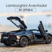 蘭博基尼跑車合金車模 開門回力兒童玩具車合金車仿真小汽車模型