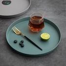 放杯子水壺輕奢北歐托盤家用圓形水杯茶杯果...