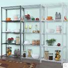 儲物收納架層架落地置物架五層廚房置物架衛生間收納置架