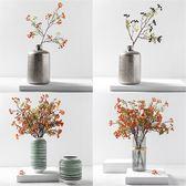 假花仿真花客廳擺件餐廳裝飾花藝假漿果 手感仿真植物 HH2205【極致男人】