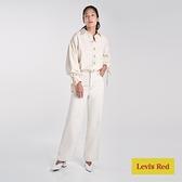 Levis Red 工裝手稿風復刻再造 女款 High Loose 復古超高腰牛仔寬褲 / 日系白 / 寒麻纖維