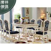 【新竹清祥傢俱】ARC-04RC01A-美式鄉村烤白無扶手餐椅 休閒椅 餐椅 客廳 餐廳 鄉村 田園 設計