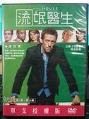 影音專賣店-R29-正版DVD-歐美影集【流氓醫生 第3季/第四季 全4碟】-(直購價)