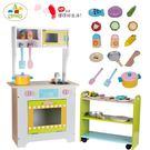豪華木製廚房玩具組 兒童仿真廚房玩具 附...