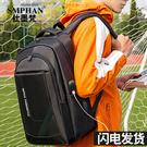 雙肩包男士背包大學生旅行電腦包正韓女時尚...