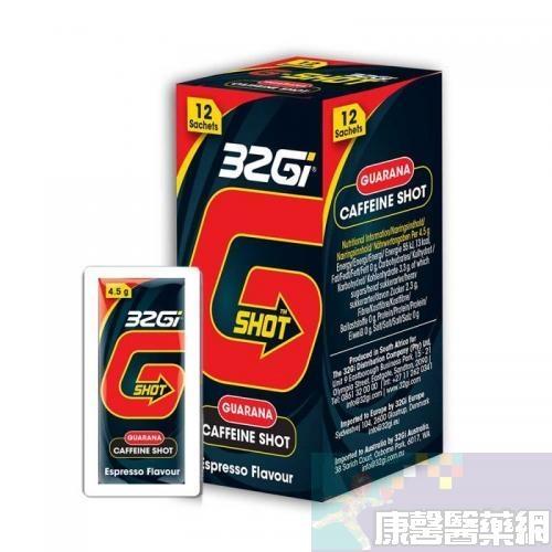 【151235050】32Gi 義式濃縮咖啡包 (12包盒裝組)