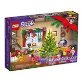 【南紡購物中心】【LEGO 樂高積木】Friends 姊妹淘系列 - 聖誕倒數日曆 2021  LT-41690