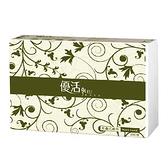 【奇奇文具】優活Livi 200抽 抽取式摺疊擦手紙巾(1箱20包)