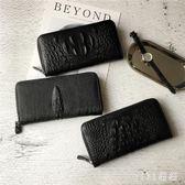手拿包男 錢包長款皮夾鱷魚紋商務拉鏈多功能手機包 nm6072【VIKI菈菈】