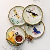 陶瓷餐盤(任兩款)-平盤釉下彩手繪9寸創意西餐盤4款73h23【時尚巴黎】