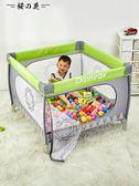 兒童游戲圍欄床嬰幼兒防護欄寶寶爬行墊學步便攜式柵欄室內可折疊【櫻花本鋪】