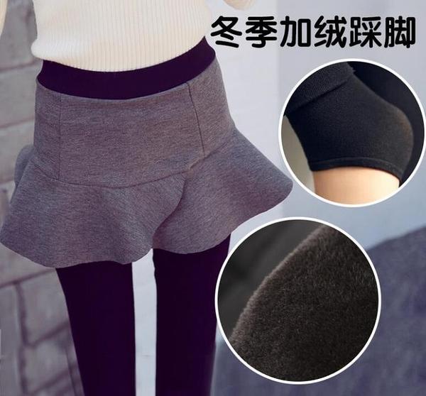 [超豐國際]秋冬季女裝太空棉加絨加厚假兩件外穿小腳褲長褲打底1入