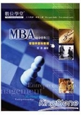 隨身寶典(Ⅲ)管理學重點整理