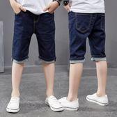 童裝男童七分褲2018春夏裝新款中大童牛仔短褲LJ3408『夢幻家居』