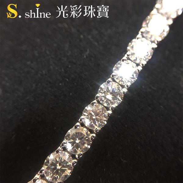 【光彩珠寶】鑽石手鍊 我願意
