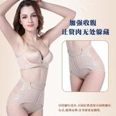 內褲 中腰收腹內褲女產後塑形提臀收小肚子小腹神器高腰束腰無痕褲