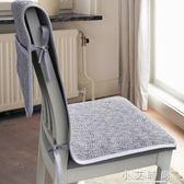 椅子坐墊靠墊一體四季餐桌椅墊套裝簡約現代防滑布藝 小艾時尚.NMS