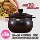 【堯峰陶瓷】6號深鍋 滷味黑鍋 陶鍋 嚴...