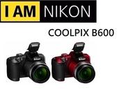 名揚數位 (分12/24期0利率) NIKON COOLPIX B600 望遠60X光學變焦 國祥公司貨 登錄送鳥類圖鑑兩本(08/31)