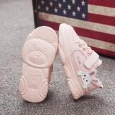 寶寶運動鞋女1-6歲2女童網紅小熊鞋女寶春秋單鞋嬰兒軟底學步鞋子    依夏嚴選