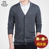 一件85折-針織外套買一送一 針織衫開衫男士薄款毛衣外套正韓潮流外穿上衣春秋長袖