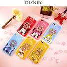 【Disney迪士尼】摩天輪系列 防手滑殼套iPhone6/6s Plus (5.5吋)