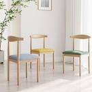 椅子 椅子靠背北歐簡約現代凳子書桌學生學習臥室家用餐廳餐桌牛角餐椅【幸福小屋】