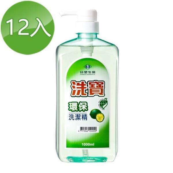 【南紡購物中心】《台塑生醫》Dr's Formula 洗寶環保洗潔精1000g(12瓶)