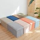 收納凳子儲物凳換鞋凳