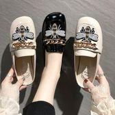 2019春夏新款方頭懶人穆勒鞋百搭平底包頭半拖鞋女外穿涼拖【新品上新】