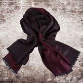 英倫風拼接格紋圍巾時尚男士保暖圍巾百搭仿羊絨圍巾 小艾時尚