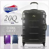 Samsonite新秀麗American Tourister美國旅行者 行李箱推薦 硬箱 21吋拉桿箱 TSA海關密碼鎖 Albert 旅行箱 20Q