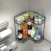 浴室角架 置物架2層 衛浴室洗漱台角落三角儲物架廁所金屬收納架子igo 唯伊時尚