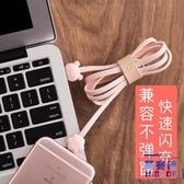蘋果傳輸線卡通可愛快充手機充電器加長平板沖電【英賽德3C數碼館】