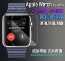 蘋果手錶 Apple Watch 42m...