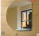春節特價 現代浴室鏡子帶置物架掛鏡衛浴鏡橢圓衛生間鏡子壁掛防霧