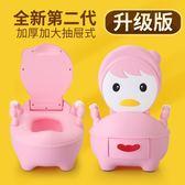 加大號兒童坐便器男女寶寶座便器凳嬰兒小孩小馬桶嬰幼兒便盆尿盆第七公社