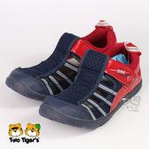 日本 IFME Water Shoes 排水涼鞋 紅/深藍 中童鞋 NO.R3859