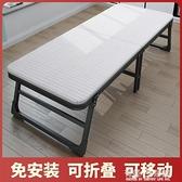 摺疊床 摺疊床單人家用板式成人穩固午休床辦公室午睡簡易硬板行軍木板床AQ 有緣生活館