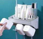牙刷置物多功能壁掛放的架子吸壁牙具牙缸漱口杯三口之家家用套裝