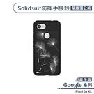 【犀牛盾】Google Pixel 3a XL Solidsuit防摔殼(草綠蒲公英) 手機殼 保護殼 保護套 軍規防摔