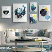 北歐風格客廳裝飾畫現代簡約組合抽象掛畫餐廳臥室沙發背景牆壁畫 NMS街頭潮人